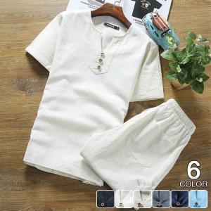 上下セット メンズ 夏 セットアップ 半袖 Tシャツ ハーフパンツ ショート リネン 2点セット リネン 綿麻 夏服|otasukemann