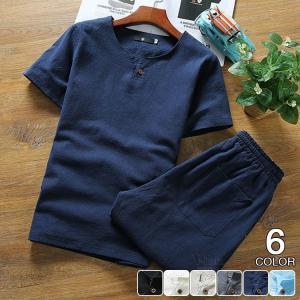 上下セット セットアップ メンズ Tシャツ 半袖 ショートパンツ 2点セット リネン 無地 夏 麻 2019新作 送料無料|otasukemann