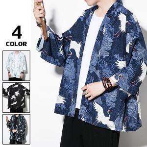 男性用 羽織 メンズ 甚平 浴衣風 着物 ジャケット 鶴柄 和式 カジュアル 花火大会 涼しい アウター 七分袖 夏服|otasukemann