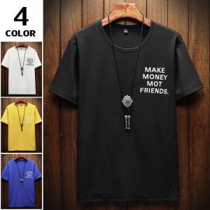 プリントTシャツ Tシャツ メンズ 半袖 アメカジ カレッジ 半袖Tシャツ 文字 カットソー カジュアル お兄系 夏新作|otasukemann
