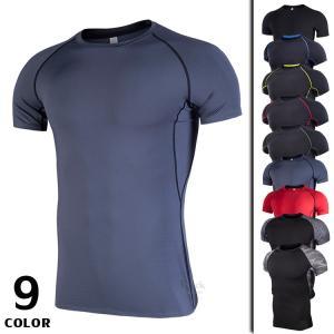 スポーツシャツ コンプレッションウェア メンズ 半袖 インナー Tシャツ スポーツウェア 加圧シャツ アンダー トレーニングウェア 夏|otasukemann