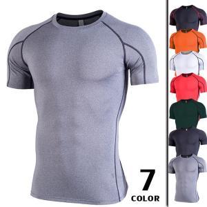 アンダーシャツ 加圧シャツ メンズ 半袖 コンプレッションウェア トレーニングウェア 加圧インナー 吸汗速乾 運動着 おしゃれ|otasukemann