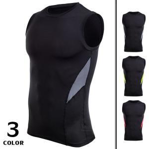 加圧シャツ コンプレッションウェア メンズ アンダーシャツ タンクトップ 加圧インナー 半袖Tシャツ ノースリーブ おしゃれ 吸汗速乾 夏|otasukemann
