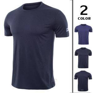 アンダーシャツ メンズ 半袖 加圧シャツ コンプレッションウェア 吸汗 速乾 トレーニングウェア 加圧インナー スポーツウェア|otasukemann