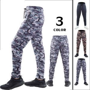 ロングパンツ メンズ ジョガーパンツ ズボン スポーツウェア トレーニング テーパードパンツ コンプレッションウェア 迷彩柄 運動着 新作|otasukemann