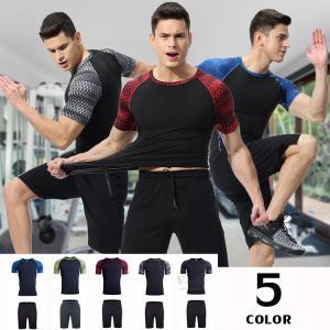 上下セット 半袖 メンズ 2点セット コンプレッションウェア アンダーシャツ 加圧インナー Tシャツ 短パン スポーツウェア 運動着 夏新作 otasukemann