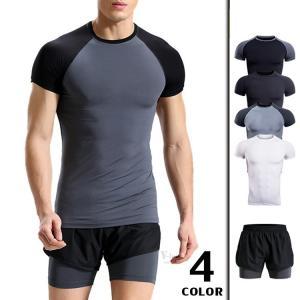 アンダーシャツ タイツ メンズ 半袖 上下セット 加圧インナー 短パン スポーツウェア コンプレッションウェア セットアップ 速乾 夏 otasukemann
