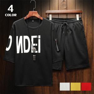 ジャージ上下 メンズ 半袖 上下セット セットアップ スウェット 半袖Tシャツ ハーフパンツ スポーツウェア 英字 お兄系 夏物 薄手 送料無料|otasukemann