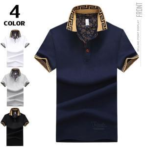 ポロシャツ メンズ 半袖 カジュアルシャツ ゴルフシャツ Tシャツ POLO サマー ゴルフウェア 部屋着 夏 無地 お兄系|otasukemann