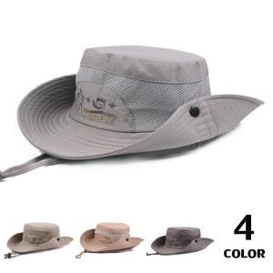 サファリ バケットハット メンズ レディース ミリタリーハット 帽子 アドベンチャー アウトドア 日よけ サイズ調整可 おしゃれ 夏|otasukemann