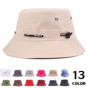 帽子 ハット メンズ レディース サファリハット UVカット ミリタリー バケットハット 紫外線帽子 日よけ止め オールシーズン 夏 サイズ調整56-58CM|otasukemann