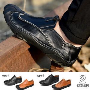 コンフォートシューズ メンズ 紳士靴 カジュアルシューズ ビジネスシューズ ローカット メンズシューズ 2019 新生活 otasukemann