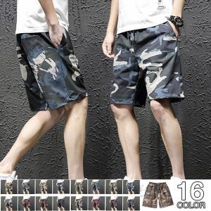 ハーフパンツ メンズ ショートパンツ 迷彩柄 半ズボン カジュアル 短パン ミリタリー 涼しい お兄系 夏 otasukemann