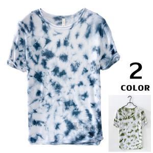 Tシャツ 半袖 メンズ 夏 カットソー ティーシャツ ルームウェア トップス プルオーバー 半袖Tシャツ 夏服|otasukemann