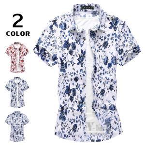 半袖シャツ メンズファッション カジュアルシャツ 大きいサイズ メンズ アロハシャツ ハワイアン 柄シャツ 40代 50代 夏 otasukemann
