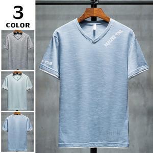 半袖 Tシャツ メンズ 無地 Vネック トップス インナーTシャツ カジュアル お兄系 ティーシャツ 半袖Tシャツ 新作 夏|otasukemann