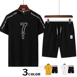 半袖 セットアップ メンズ 夏 ジャージ上下 上下セット Tシャツ ショートパンツ ハーフ ルームウェア 部屋着 2019夏|otasukemann