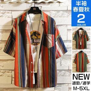 ストライプシャツ 半袖 メンズ カジュアルシャツ シャツ ストライプ 開襟シャツ 柄シャツ 大きいサイズ トップス ゆったり 夏 父の日|otasukemann