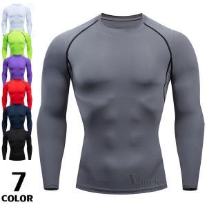 加圧シャツ メンズ アンダーシャツ Tシャツ 加圧インナー コンプレッションウェア 長袖 2019新...