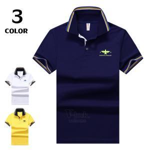 ポロシャツ Tシャツ メンズ 半袖 ゴルフウェア カジュアルシャツ ゴルフシャツ POLO サマー 部屋着 夏 無地 お兄系|otasukemann