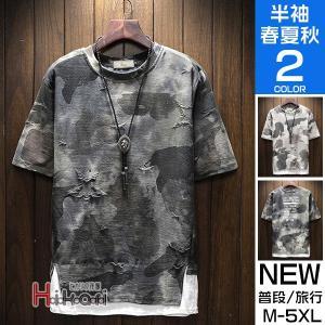 半袖 Tシャツ メンズ 迷彩柄 ティーシャツ 半袖Tシャツ カジュアル サマー 夏服 お兄系 人気 おしゃれ|otasukemann