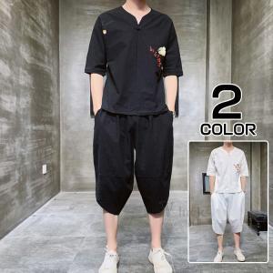 上下セット 半袖Tシャツ メンズ サルエルパンツ チャイナ風 セットアップ カジュアル 半袖 おしゃれ 夏|otasukemann