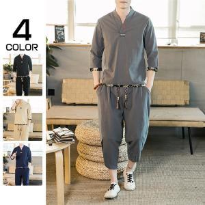 チャイナ服 セットアップ メンズ 上下セット 涼しい 半袖Tシャツ サルエルパンツ カジュアル 中華風 夏新作|otasukemann