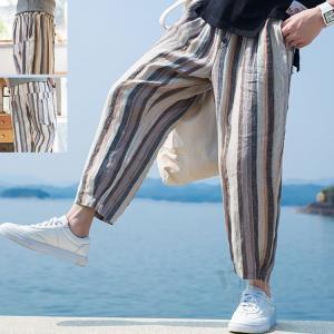 リネンパンツ メンズ テーパードパンツ サルエルパンツ 麻ズボン カジュアル ロングパンツ イージー ストライプ柄 2019夏|otasukemann
