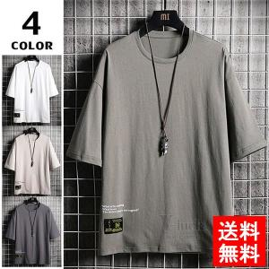 半袖 Tシャツ メンズ クールネック 五分丈 ティーシャツ トップス カジュアル ゆったり おしゃれ 夏 送料無料|otasukemann
