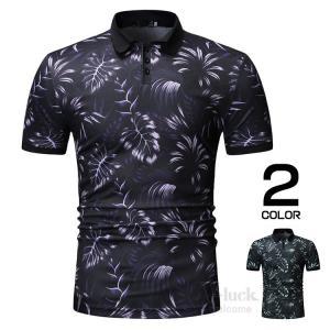 半袖 ゴルフウェア メンズ Tシャツ POLO ポロシャツ カジュアルシャツ ゴルフシャツ 部屋着 夏 花柄 お兄系|otasukemann