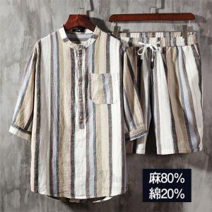 セットアップ メンズ ジャージセットアップ 夏服 綿麻 リネン Tシャツ ハーフパンツ ジャージ 上下セット 夏新作|otasukemann