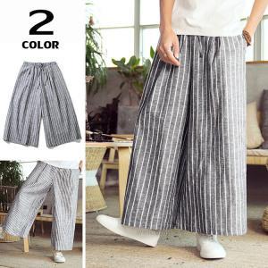 ワイドパンツ メンズ サルエルパンツ バギーパンツ 綿麻 リネンパンツ 涼しいズボン ゆったり 40代 50代 夏服|otasukemann