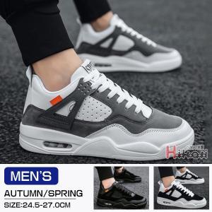 スニーカー メンズ スポーツ ランニングシューズ ウォーキング 厚底 軽量 カジュアル かっこいい 靴 新作|otasukemann