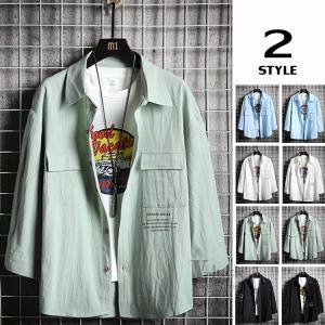開襟シャツ メンズ ワイシャツ 七分袖 シャツ 大きいサイズ カジュアルシャツ 半袖 通勤 紳士服 ゆったり 2019夏|otasukemann