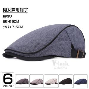 ハンチング キャップ メンズ レディース 帽子 UVカット ハンチング帽 ワークキャップ 紫外線対策 男女兼用 新作|otasukemann
