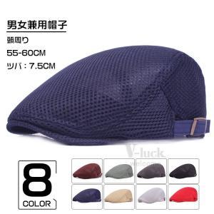 帽子 キャップ メンズ ハンチング メッシュハット 夏物 UVカット 日よけ帽子 通気性 男女兼用 おしゃれ|otasukemann