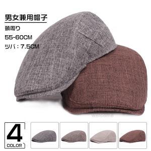帽子 キャップ ハンチング メンズ レディース UVカット ゴルフ ハンチング帽子 40代 50代 おしゃれ|otasukemann