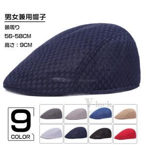 ハンチング帽 メンズ おしゃれ スポーツ 帽子 かっこいい キャップ UVカット ハット 40代 50代 夏 夏用|otasukemann