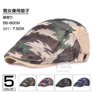 帽子 ハンチング メンズ レディース キャップ UVカット 迷彩 ハンチング帽子 メッシュハット おしゃれ|otasukemann