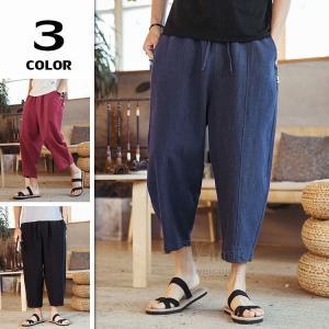 リネンパンツ メンズ ワイドパンツ サルエルパンツ 涼しいズボン 麻パンツ イージーパンツ ゆったり 40代 50代 夏|otasukemann