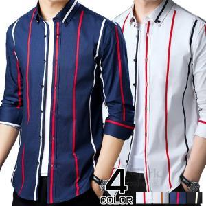 ボダンダウンシャツ メンズ カジュアルシャツ 長袖 ワイシャツ ビジネス 開襟 ストライプ柄 長袖シャツ おしゃれ|otasukemann