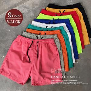ハーフパンツ メンズ ショートパンツ カジュアル チノパンツ サーフパンツ 短パン 半ズボン お兄系 おしゃれ otasukemann