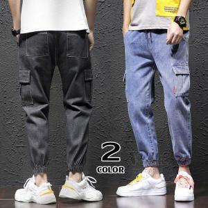 デニムパンツ メンズ ジーンズ カジュアル カーゴパンツ テーパードパンツ ジョガーパンツ ズボン お兄系 おしゃれ|otasukemann