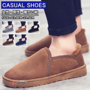 スニーカー メンズ おしゃれ スポーツ ランニング メンズファッション 運動靴 疲れにくい カジュアル 黒 白|otasukemann