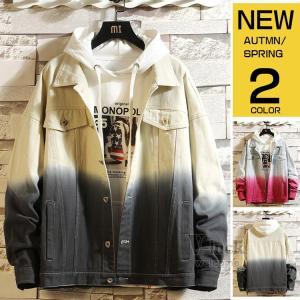 デニムジャケット メンズ Gジャン 切り替え ジージャン メンズファッション ジャケット 大きいサイズ 春秋 otasukemann