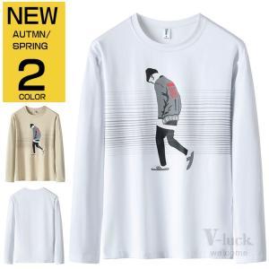 白Tシャツ メンズ 長袖 Tシャツ カットソー 無地 クルーネック スリム ティーシャツ カジュアル おしゃれ 秋物|otasukemann