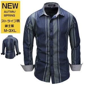 シャツ メンズ 長袖 ワイシャツ カジュアルシャツ ストライプシャツ ビジネス 開襟 長袖シャツ 40代 50代 おしゃれ|otasukemann