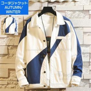コーチジャケット メンズ フライトジャケット おしゃれ 秋服 ブルゾン 大きいサイズ 切り替え ジャケット|otasukemann