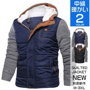 中綿ジャケット メンズ ジャケット フード付き アウトドア ファッション おしゃれ 厚手 防寒着 防風 冬服 秋冬|otasukemann