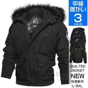 ミリタリージャケット メンズ 中綿ジャケット ファッション付き フード 冬アウター ジャケット 防寒 秋冬|otasukemann
